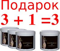 Сахарная паста  Beauty Sugar  (4 банки по цене 3)