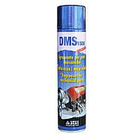 Очиститель двигателя ATAS DMS 400 мл