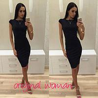 Женское красивое деловое платье (6 цветов)