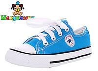 Голубые кеды на шнуровке с эмблемой 25-30 размер