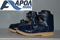 Подростковая ортопедическая обувь (33 р.)