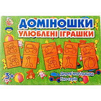 Деревянная игрушка Домино «Любимые игрушки»