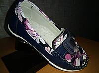 Туфли-мокасины для девочек 27-32