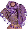 Женский двусторонний палантин из пашмины 175 на 70 см ETERNO (ЭТЕРНО) ES0206-2-violet-beige фиолетовый