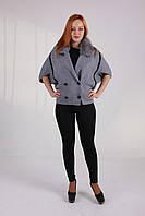 Стильное женское коротенькое пальто серого цвета