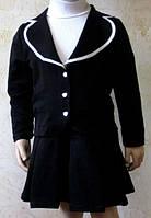 Школьная форма для девочки - пиджак и юбка, р.р. 32-38.