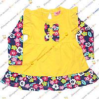 Нарядное платье сарафан для девочек от 6 месяцев до 2- х лет