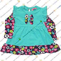 Детские платья сарафаны с длинным рукавом