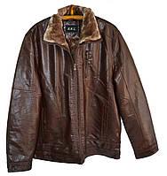 Куртка мужская зима батал