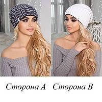 Двухсторонняя шапка-колпак «Березка» цвет Черный + Белый