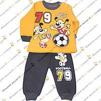 Детские тёплые костюмы для мальчика Рост: 74- 86 см