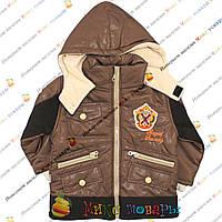 Турецкие куртки для детей от 2 до 6 лет Турция (3691-3)