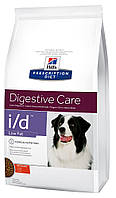 Hill's PD Canine I/D Low Fat, 1,50 кг