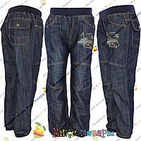 Детские джинсы для мальчика весна- Осень от 3 до 7 лет (3863)