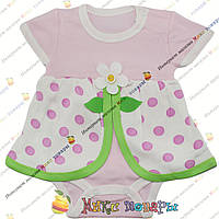 Боди Платье для малышей Рост: 56-62-68-74 см (4308-1)