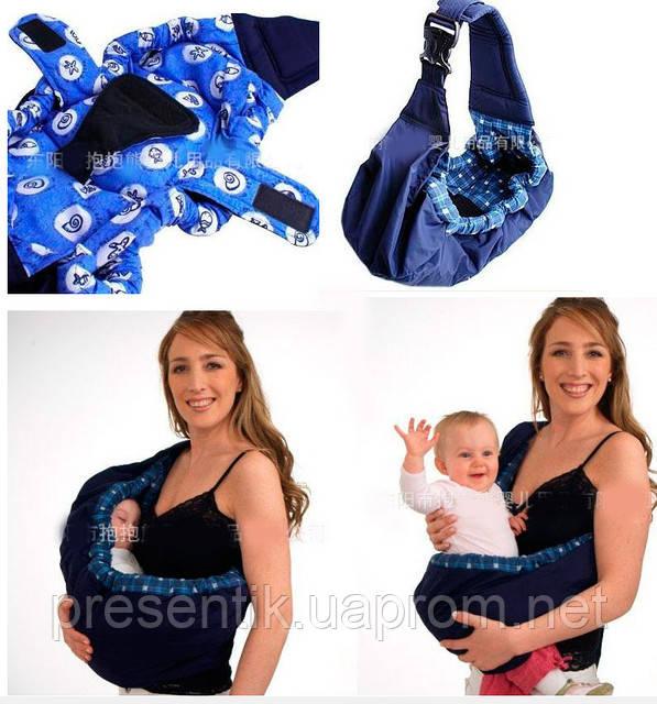 Слинг сумка для новорожденных