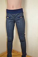 Лосины-брюки для девочек