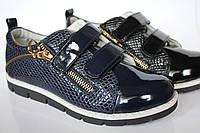 Детские туфли на липучках лаковые синие чёрные для девочки ( Размеры 31-36 )