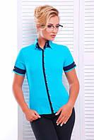 Стильная бирюзовая блузка - рубашка с короткими рукавами Омега 42-50 размеры