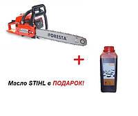 Бензопила Foresta FA-45S 45 см/1,7 кВт + масло