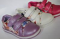 Детские туфли на липучках для девочки розовые фиолет белые ( Размеры 26-31 )