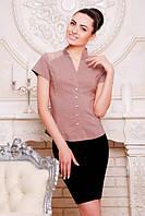 Элегантная бежевая блузка - рубашка с короткими рукавами  Нимфа 42-50 размеры