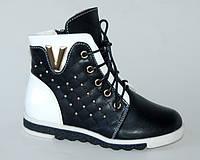 Демисезонная обувь для девочек Kellaifeng (KLF) арт.TJ163183-1 чб (Размеры: 27-32)