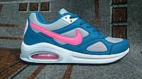 Подростковые женские городские кроссовки NIKE Air аирмакс осень голубые с серым и розовым