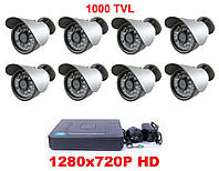 Комплект видеонаблюдения 8 камеры 1000TVL DVR H960