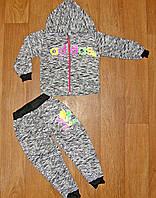 Костюм спортивный детский меланж,на молнии 98-104-110