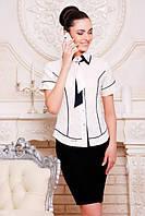 Офисная белая блузка - рубашка с короткими рукавами Николь 42-50 размеры