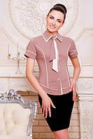 Офисная бежевая блузка - рубашка с короткими рукавами Николь 42-50 размеры