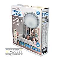 Накладной светодиодный светильник SKY LINE DL-C28TX 28W с пультом дистанционного управления 2800Lm
