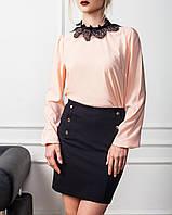 """Элегантная женская блуза """"Персиковая Изза"""" с длинными рукавами"""