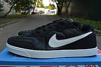 Мужские кеды Nike кожаные