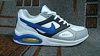 Подростковые осенние кроссовки NIKE Air аирмакс белые с черным и синим