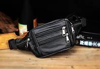 Кожаная мужская сумка на пояс