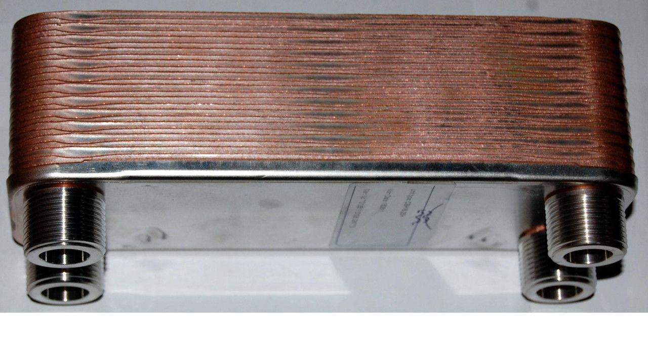 Теплообменник aq1a-fg alfa-laval сантехкомплект москва прайс теплообменник