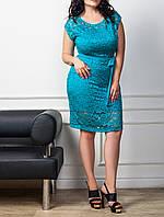 """Гипюровое модное платье """"Ирина волна"""", размеры 48, 50, 52."""