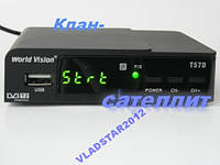 Эфирный цифровой тюнер-ресивер DVB-T2 World Vision T57D- есть ОПТОВАЯ ПРОДАЖА
