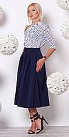 Женский костюм: блуза из креп-шифона молочного цвета + юбка темно-синего цвета.