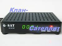 Тюнер(ресивер) спутниковый Q-SAT ST-03 HD+шара 12 мес--есть оптовая продажа