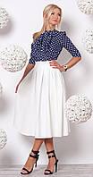 Женский костюм: блуза из креп-шифона темно-синего цвета в горошек + юбка молочного цвета.