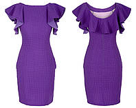 Платье женское воланы с карманами