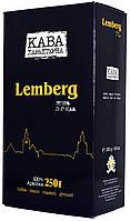 "Кофе молотый  ""Кава Характерна"" ""Lemberg"" 250г. 12шт. в/б картон"