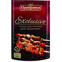 Приправа для шашлыка Приправка Exclusive 45г 904172