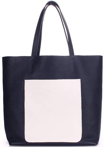Стильная женская сумка из натуральной кожи POOLPARTY Mania mania-darkblue-white, синий
