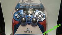 Игровой джойстик X-senze SZ 713 для ПК Синий