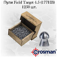 Пули для пневматики Crosman 177HB Field Target Premier, 1250 шт., свинцовые пули 10.5gr