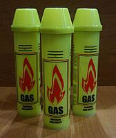 Газ для зажигалок 80мл